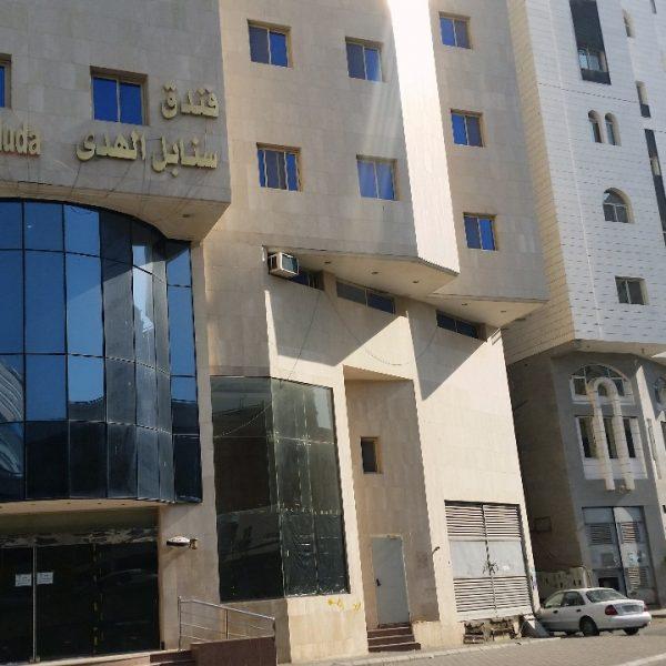 0c4d17057 Sanabel-Al-Huda