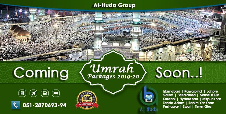 Al-Huda International (Travel and Tours)